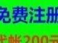 会计师专业代账报税公司注册工商注册审计税务(东山