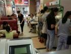 成熟商圈临街纯一楼盈利品牌冒菜店低 价转让(联城)