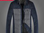 VDE 秋冬新款修身韩版拼接轻薄保暖羽绒衬衫羽绒服 男士长袖衬衣