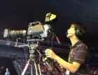 福州婚礼跟拍会议现场直播庆典晚会摄影摄像导播台摇臂