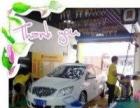 洗车人家汽车美容加盟店中国知名汽车美容大品牌