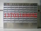 北京信报箱,北京不锈钢信报箱,北京邮政信报箱