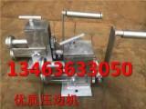 铁皮起线机厂家直销手摇式和电动型保温起线机压筋机