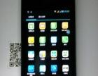 双核双卡双待QHD高分辨屏韩国现代H18,3G安卓系统智能手机,