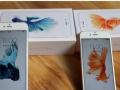苹果6S分期付款,三星小米分期付款 0利息购机 无需信用卡