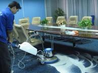 深圳龙岗地毯清洗保洁公司