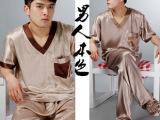 夏季男士睡衣丝绸仿真丝男式夏天短袖夏款男款加大家居服套装9614