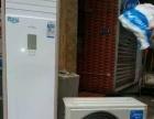 大量好新的二手空调1匹1.5匹2匹3匹5匹700元起