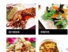 【港吧茶餐厅】加盟/加盟费用/项目详情