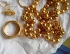 常德高价典当回收黄金K金钯金,各种千足金