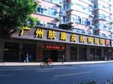 广州祛疤医院哪家好点