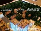 专业制作吴忠房地产模型区域沙盘模型园林景观模型制作