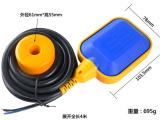 水泵电缆式浮球开关 液位控制器 液位继电器EM15-2 2米