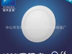 厂家大量供应圆形LED超薄面板灯24W超薄平面灯LED平板灯专业定制