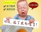 出售纯笨鸡蛋 大庆市区100个邮