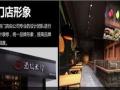 米线连锁餐饮企业青岛阿香米线加盟电话