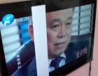 低价出售自用的三星50寸大屏液晶电视加海信智能电视盒子