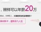 广州专业的化妆培训机构