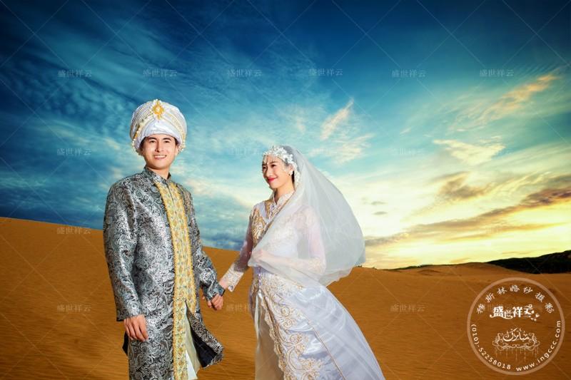 盛世祥云 穆斯林婚纱摄影 回族婚纱摄影
