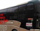 潍坊到常州客车-汽车(多少钱/多久到)在哪上车