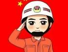 济南消防中控室消防培训 消防职业资格证上岗证考试
