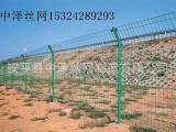 厂家直销 护栏网防护网 隔离网双边丝护栏网