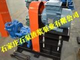 石家庄水泵厂,石家庄水泵厂在线咨询,石泵渣浆泵业