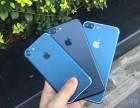 昆明银行上班分期付款买iphone7要工牌吗