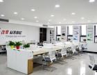 科技企业孵化器 精装 办公楼工位 出租