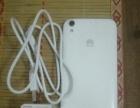 【搞定了】华为G660-075低价卖