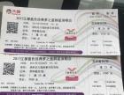 蔡依林演唱会门票