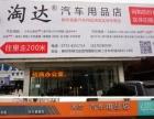 柳州车载DVD导航一体机/专车专用带倒车后视