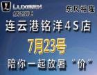 选自动挡B级SUV现价仅需9.98万,立省2万元!