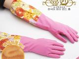 蔓妙 花袖束口加长加绒家务手套 乳胶保暖手套 清洁洗衣洗碗手套