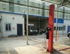 西川南路 省残联通隔壁 修理厂转让600平米