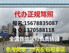 丽江C1 B2 快速拿本 十年从驾教学经验