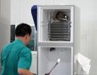 石家庄海尔冰箱维修售后网点 欢迎来电