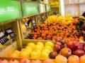 时尚加盟水果之旅,果缤纷品牌连锁进驻武汉