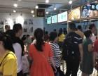 武汉热干面蔡热记面馆三家店开业大吉,火热加盟
