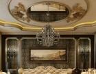 佳木斯专业网购家具磕碰修补美容,安装维修各种家具等