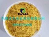 供应乳化油供货商【王牌企业】大豆磷脂油粉