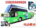 客车)温州到宿州(汽车/客车)几点发车?几小时+多少钱?