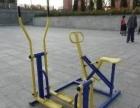 台球桌 乒乓球台 篮球架 户外路径