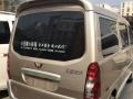五菱 荣光 2014款 1.2 手动 标准型5座面包车之家面包车