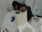 专业维修 安装,水管水龙头、花洒喷头、马桶座便漏水