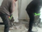 秦皇岛电镐砸墙水钻打眼做防水大型设备安装