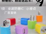 1安绿点直冲充电器 3代全波双管带IC 移动电源火牛头USB直充