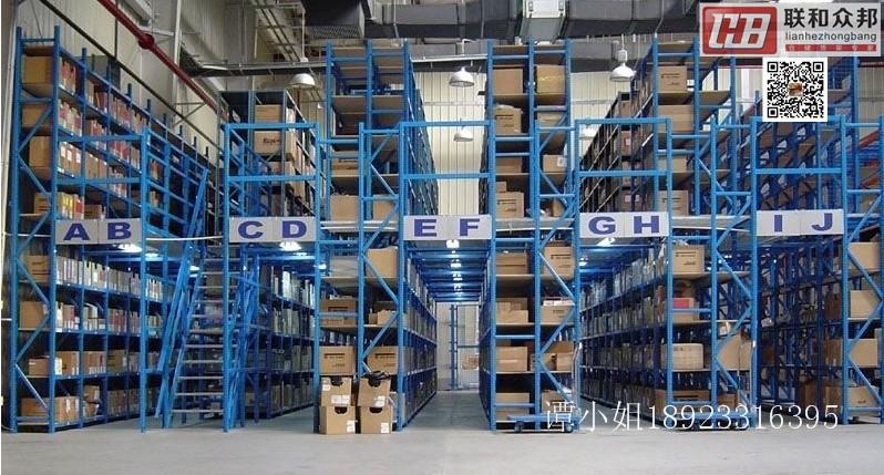 中山重型货架厂 带轮子货架物流 仓库货架 中山五金重型货架厂