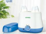 中亲暖奶器 双瓶温奶器恒温热奶器奶瓶保温