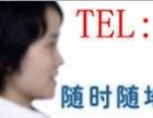 上海灭蟑螂公司、灭跳蚤公司、灭鼠公司杀虫灭四害公司